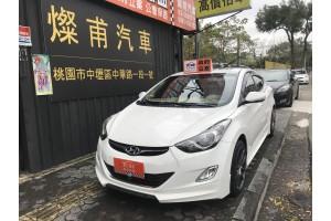 Hyundai  Elantra 2014年 | TCBU優質車商認證聯盟