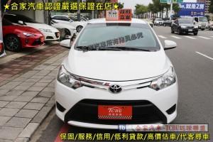Toyota  Vios 2017年   TCBU優質車商認證聯盟