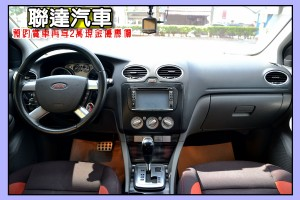 Ford/福特  Focus 2012年 | TCBU優質車商認證聯盟