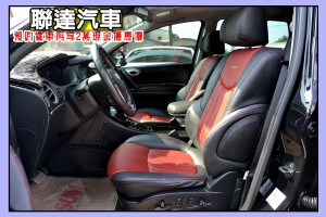 Luxgen  U7 Turbo ECO Hyper 2016年 | TCBU優質車商認證聯盟