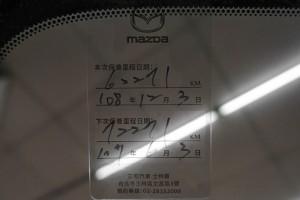 Mazda  Mazda3 2016年 | TCBU優質車商認證聯盟