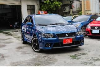 Mitsubishi Lancer Fortis