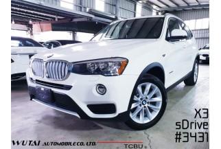 BMW/ 寶馬 X3 sDrive 28i