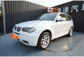 BMW/ 寶馬 X3 xDrive25i