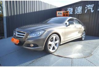 Mercedes-Benz/賓士 CLS350