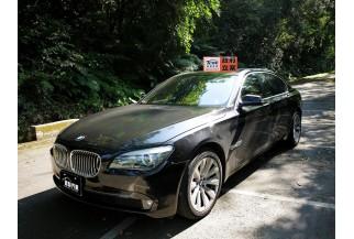 BMW/ 寶馬 ActiveHybrid 7L
