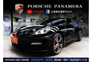 Porsche Panamera 帕拉梅拉