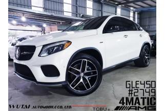 Mercedes-Benz/賓士 GLE450 AMG