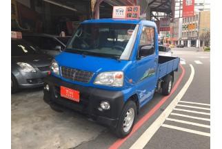 Mitsubishi Veryca