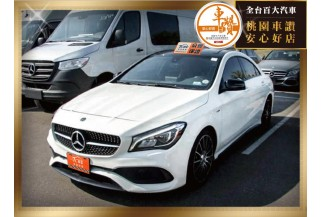 Mercedes-Benz/賓士 CLA250