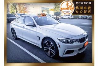 BMW/ 寶馬 440i M Sport