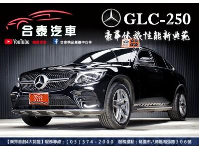 Mercedes-Benz/賓士 GLC250