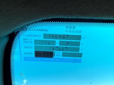 Luxgen  7 MPV 2011年 | TCBU優質車商認證聯盟