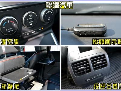 Mazda  Mazda5 2014年   TCBU優質車商認證聯盟