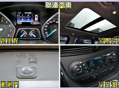 Ford/福特  Kuga 2013年 | TCBU優質車商認證聯盟