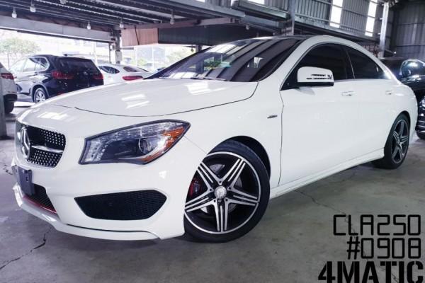 Mercedes-Benz/賓士  CLA-CLASS  CLA250 2016年 | TCBU優質車商認證聯盟