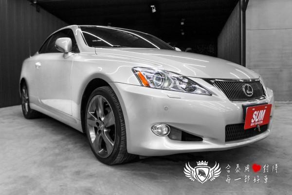 Lexus  IS 2010年 | TCBU優質車商認證聯盟