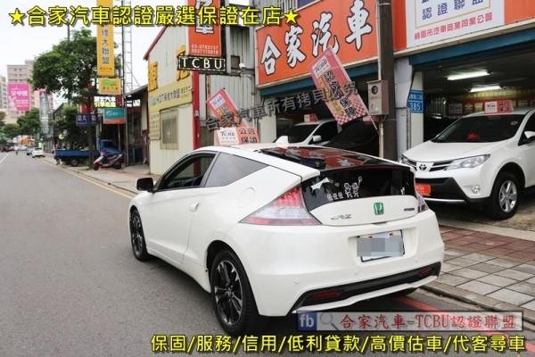 Honda  CR-Z 2014年 | TCBU優質車商認證聯盟