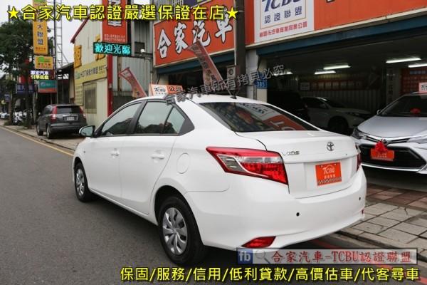 Toyota  Vios 2017年 | TCBU優質車商認證聯盟